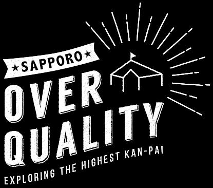 sapporo over quality サッポロ オーバークオリティ サッポロビール