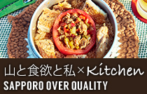 Kitchen by SAPPORO OVER QUALITY