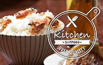 Kitchen by SAPPORO OVER QUALITY KITCHEN