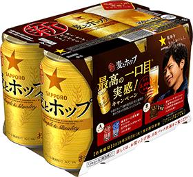 サッポロ 麦とホップ 350ml缶 6缶パック