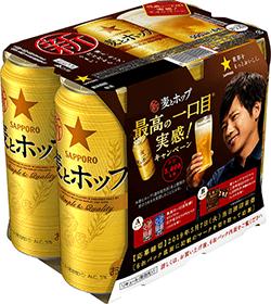 サッポロ 麦とホップ 500ml缶 6缶パック