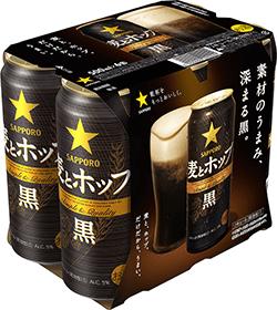 サッポロ 麦とホップ<黒> 500ml缶 6缶パック