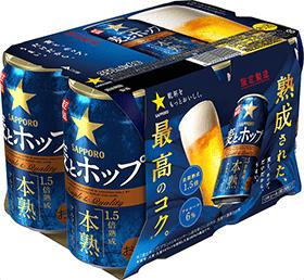 サッポロ 麦とホップ 本熟 350ml缶 6缶パック 3月5日限定発売