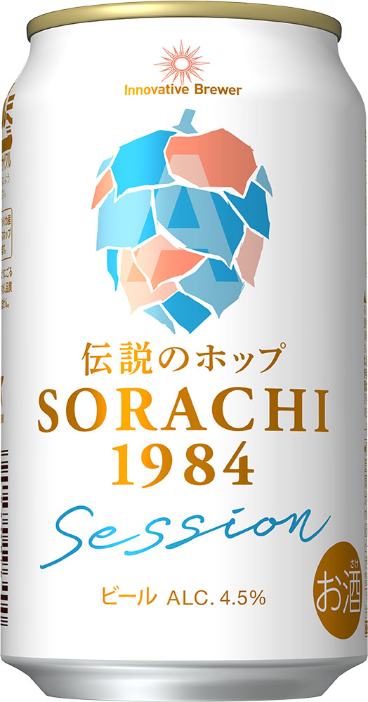 SORACHI1984 SESSION