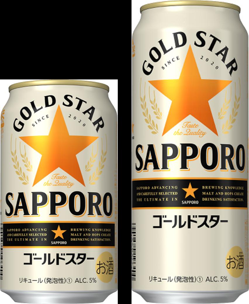 ゴールドラベル キャンペーン