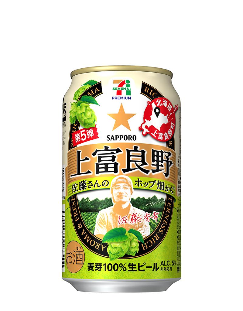 サッポロ セブンプレミアム 上富良野佐藤さんのホップ畑から   ビールテイスト   サッポロビール