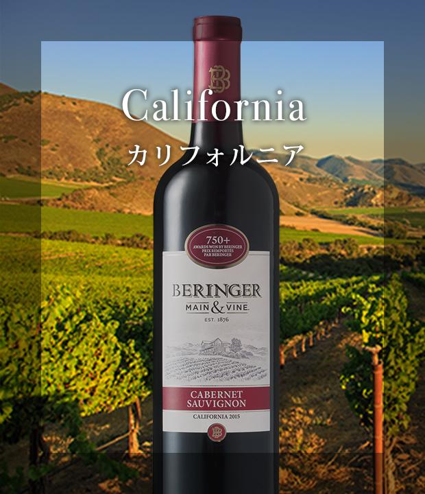 be32b47ab167 Private Reserve プライベートリザーブ; Founder's Estate ファウンダーズ・エステート; Appellation  アペラシオン; California カリフォルニア