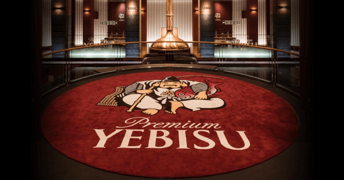 「3Dヱビスビール記念館」のページはこちら